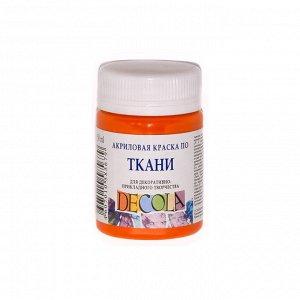 Акриловая краска по ткани Оранжевая 50мл Декола