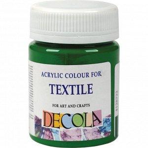 Акриловая краска по ткани Зеленая средняя 50мл Декола