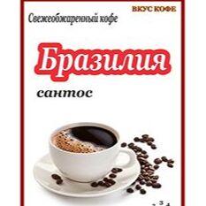 Кофе LAVAZZA, POLI, LOFBERGS и др. Только лучшее для Вас — НОВИНКА!!! Свежеобжаренный кофе из Владивостока — Кофе в зернах