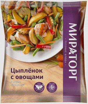 """Цыпленок с овощами в соусе """"Ардино"""" 600г"""