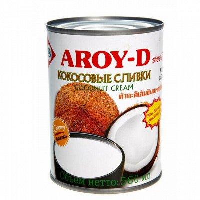 Кофе из Японии. Дриппакеты - это удобно! — AROY-D. Кокосовое молоко. Консервация — Плодово-ягодные