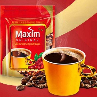Экспресс! Тушенка по ГОСТу! Новое поступление! — Всё к чаю и кофе — Чай, кофе и какао