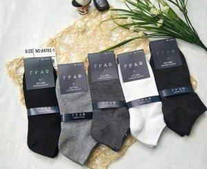 Носки мужские 10 пар