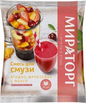 Смесь для смузи ягод-фрукт с манго 300г (ВИТ)