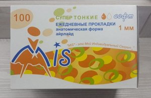 Прокладки Ежедневные картон 100 шт.