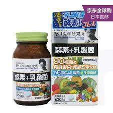 Ферменты и молочнокислые бактерии (30 дн)