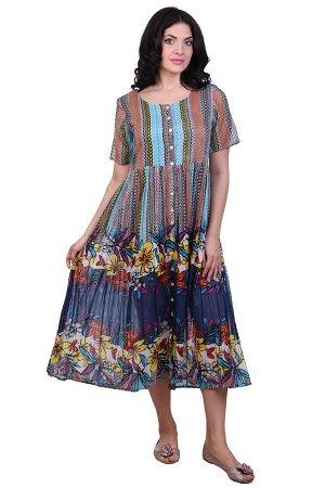 Платье Celia Цвет: Мультиколор. Производитель: Ганг