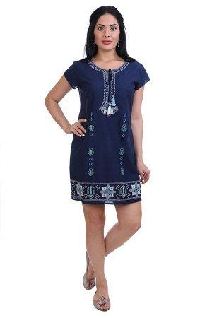 Платье Guzide Цвет: Синий. Производитель: Ганг