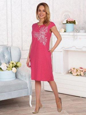Платье Arina Цвет: Малиновый. Производитель: Адель