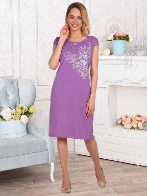 Платье Arina Цвет: Светло-Фиолетовый. Производитель: Адель