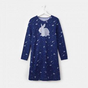 Платье Зайчик Цвет: Синий. Производитель: KAFTAN