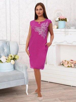 Платье Arina Цвет: Фуксия. Производитель: Адель