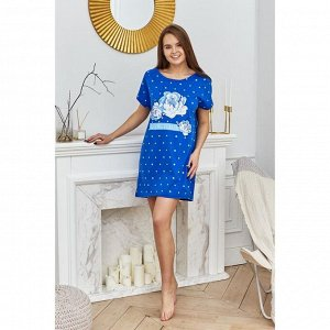 Платье Chaya Цвет: Синий. Производитель: KAFTAN