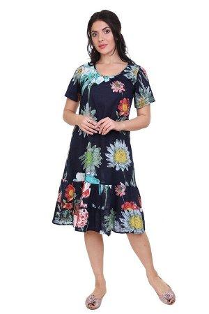 Платье Digby Цвет: Синий,Мультиколор. Производитель: Ганг