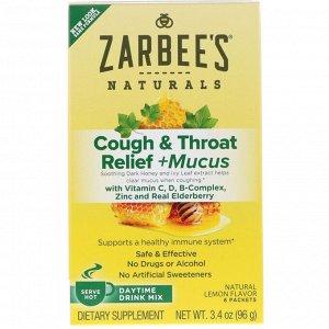 Zarbee's, Снижение болезненных симптомов в горле, при кашле, отхаркивание, дневной напиток, натуральный лимонный вкус, 6 пакетик