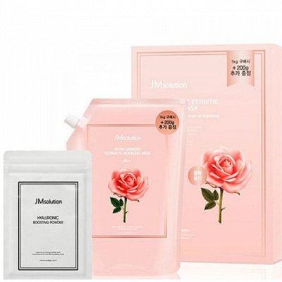Premium Korean Cosmetics ☘️Раздача за 3 дня! Распродажа!! — JMsolution  !!Моделирующие Альгинатные Маски!!! — Защита и питание