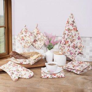 Кухонный набор Спелый Барбарис (8 предметов)