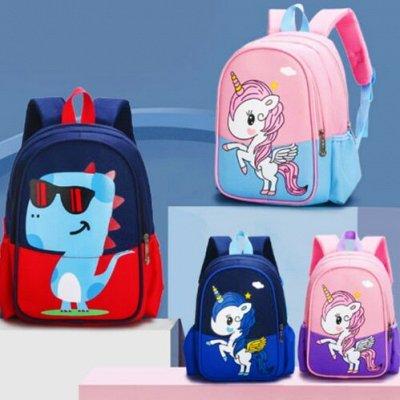 Школа! Ранцы! Готовимся в школу 2020! — MINI рюкзачки для деток  — Школьные принадлежности