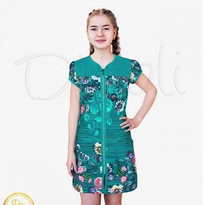Dizoli. Качественный трикотаж из Иваново. Низкие цены! 👘🔥 — Детский и подростковый ассортимент — Одежда для дома