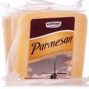 Сыр Пармезан 250г, ТМ Киприно