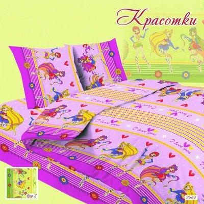 В спальню со вкусом💖 LUX Подушки, одеяла, шикарный сатин — Детское постельное белье — Спальня и гостиная