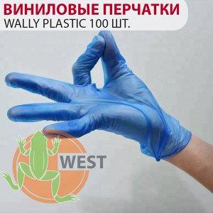 Виниловые перчатки Wally Plastic 100 шт.