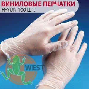 Виниловые перчатки H-YUN 100 шт.
