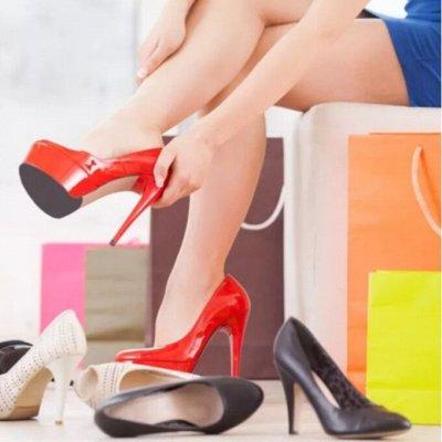 😱МЕГА Распродажа !Товары для дома 😱Экспресс-раздача! 38⚡🚀 — БЮДЖЕТНАЯ ОБУВЬ — Обувь