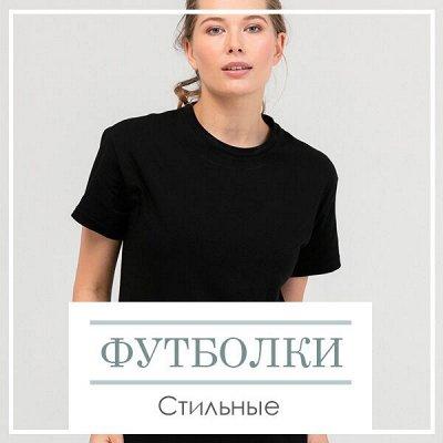 Новая Коллекция Домашнего Текстиля! 🔴Распродажа!🔴 — Футболки — Сумки