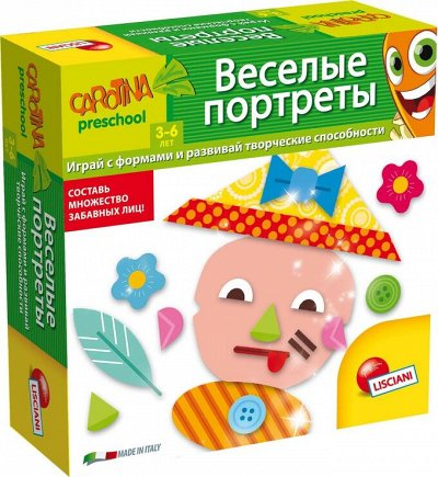 ТМ Нескучные игры! Игрушки и игры деткам от производителя