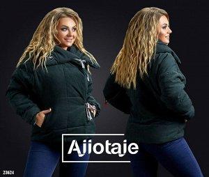 Куртка - 23624