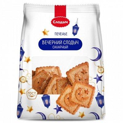 Кофе, печенье, макароны! Бакалея Европы  по лучшей цене! 🚀