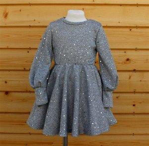 Платье «Серебро»