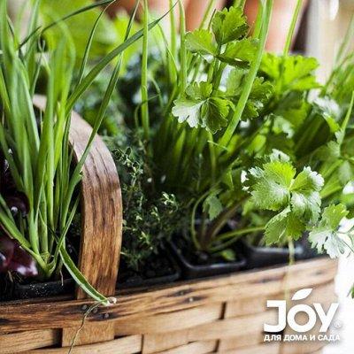 ✔Всем бобра! Товары для дома на ⭐️⭐️⭐️⭐️⭐️ 5 звезд  — Экоудобрения, стимуляторы роста. Защита растений — Удобрения и агрохимия