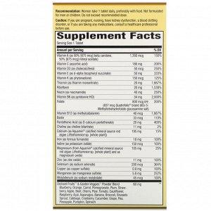 Nature&#x27 - s Way, Alive! Once Daily, ультра-эффективные мультивитамины для женщин, 60 таблеток