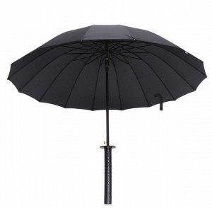 Зонт НЕИЗМЕННЫЙ ХИТ ПРОДАЖ! Большой купол (100 см в диаметре), прочный, за счет большого количества спиц (24 штуки), примечательный дизайн - ручка выполнена в виде меча, отсюда и название этой модели