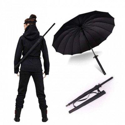 Всё что нужно каждый день! Органическая косметика — Самые хитовые зонты! — Зонты и дождевики