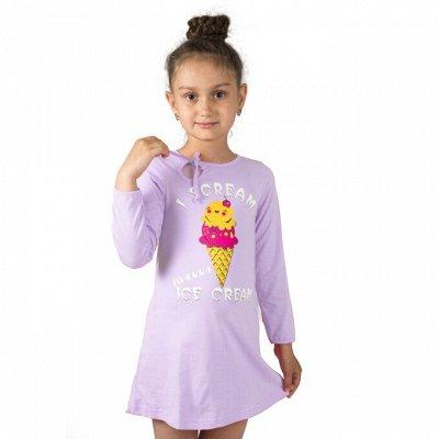 Нанопятки! Революция в педикюре! В наличии! — Девочки белье, ночные рубашечки, пижамы. Распродажа до -30%! — Белье