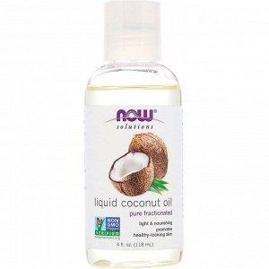 Now Foods, Solutions, жидкое кокосовое масло, без примесей, фракционированное, 118 мл (4 жидк. унции)