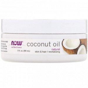Now Foods, Решения, кокосовое масло, натуральное, 89 мл