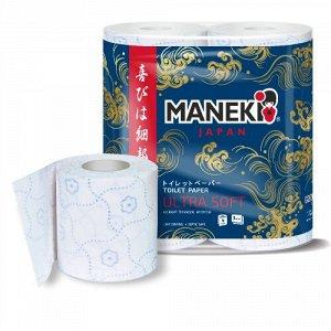 """Бумага туалетная """"Maneki"""" OCEAN 3 слоя, 167 л., 23 м, с гол.тиснением и ароматом бриза океана, 4 р/уп"""