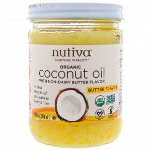 Nutiva, Органическое кокосовое масло, с ароматом сливочного масла, 414 мл (14 жидк. унций)