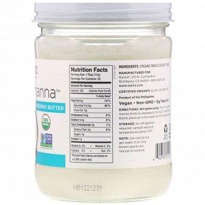 Nutiva, Органический продукт, Coconut Manna, кокос в виде пюре, 425 г
