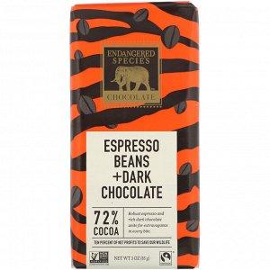Endangered Species Chocolate, Espresso Beans + Dark Chocolate, 72% Cocoa, 3 oz (85 g)