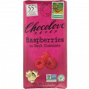 Chocolove, Малина в темном шоколаде, 55% какао, 88 г (3,1 унции)