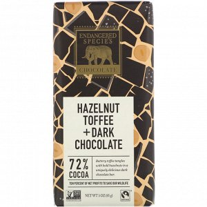 Endangered Species Chocolate, Hazelnut Toffee + Dark Chocolate, 72% Cocoa, 3 oz (85 g)