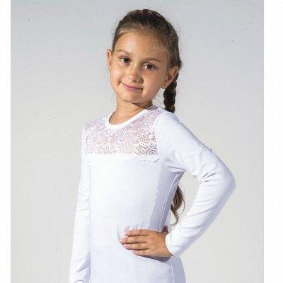 Рюкзаки Beckmann. 🎒Нанопятки.👣Чебоксарочка.👗В наличии!   — СКИДКИ! Девочки школа, джемперы от 150 рублей — Одежда для девочек