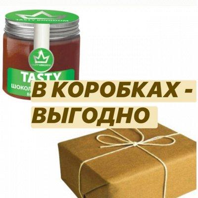 ✅Полезно и вкусно / В наличии / Паста  / Урбеч / Мёд  — Пасты коробками по 12 шт - ВЫГОДНО — Шоколад