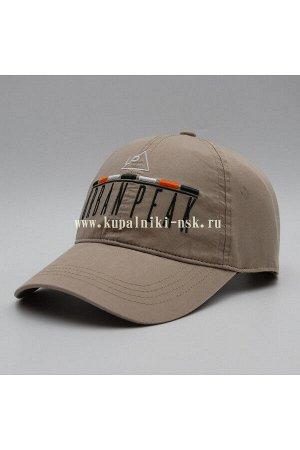 120016 BM (57-59) Бейсболка