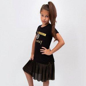 Платье Acar My Favourite для девочки